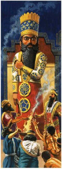 Babylonian God Marduk